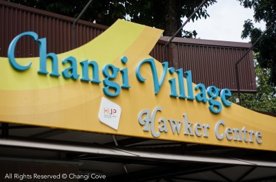 whatshere_changivillage